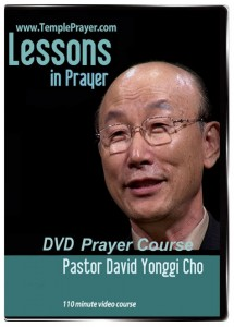 DVD cover for Dr. Cho's Lesson in Prayer on the Tabernacle